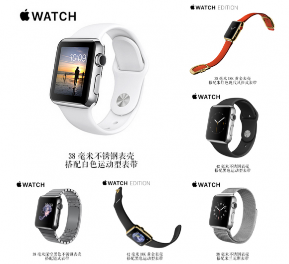 http://9to5mac.com/2015/03/11/fake-apple-watches/