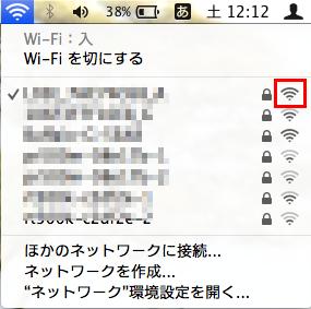 Wi-Fi 繋がらない7
