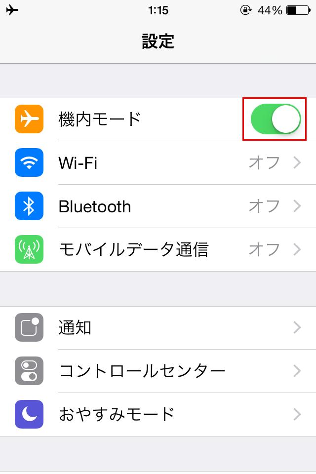 Wi-Fi 繋がない3