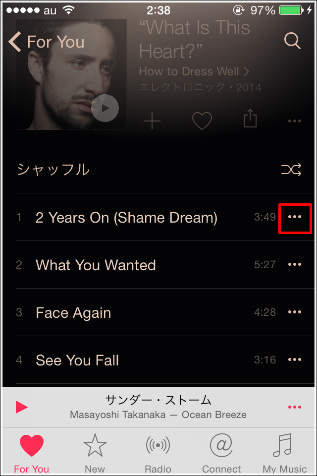 Apple Music-alarm-1