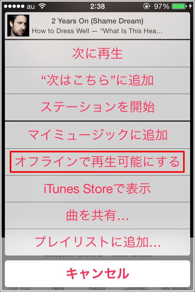 Apple Music-alarm-2