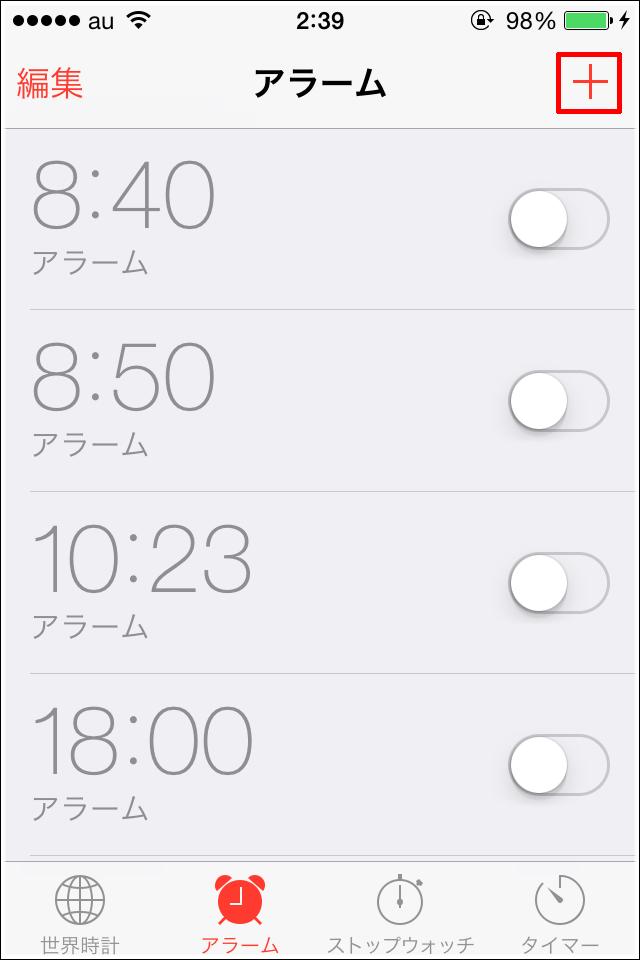Apple Music-alarm-3