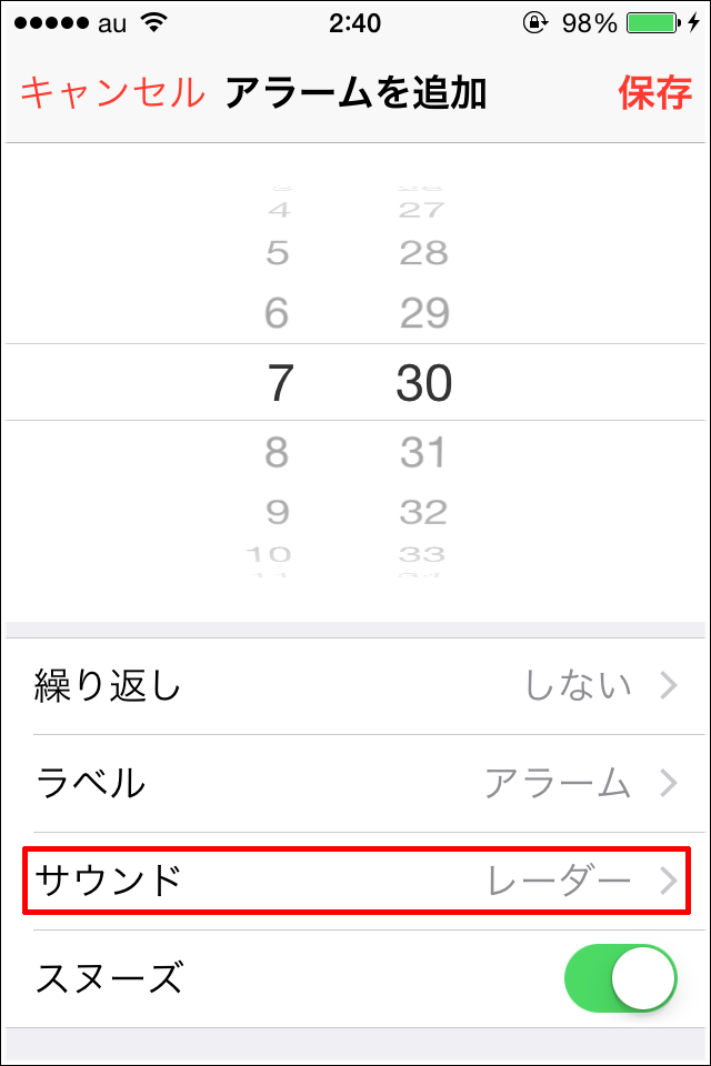 Apple Music-alarm-4