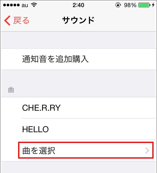 Apple Music-alarm-5