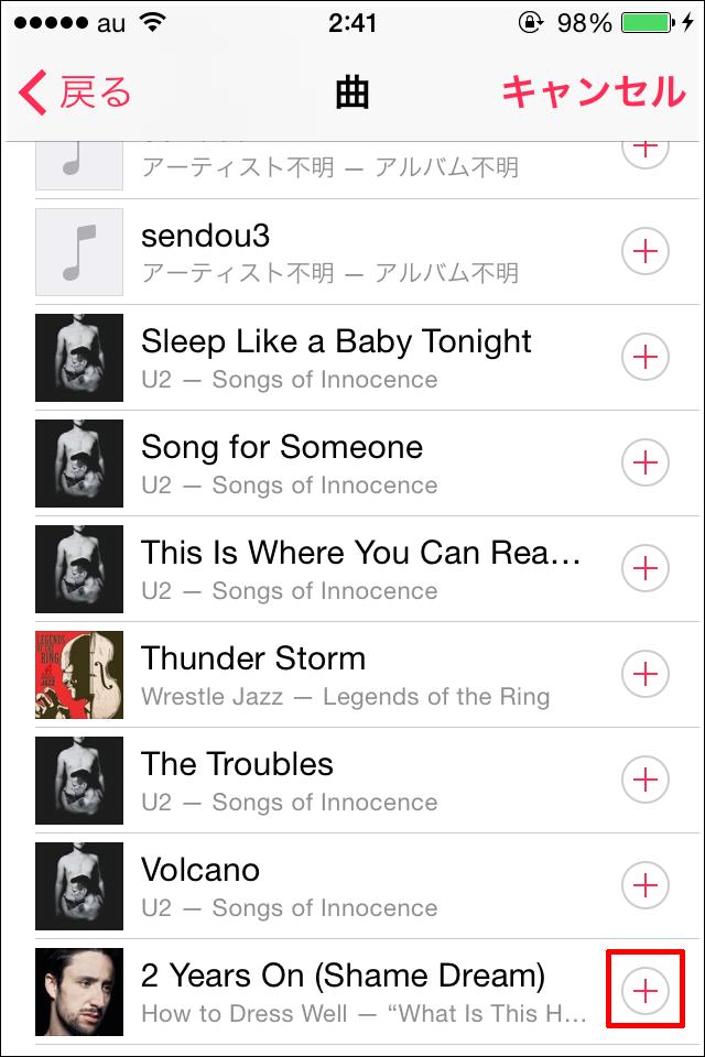 Apple Music-alarm-7