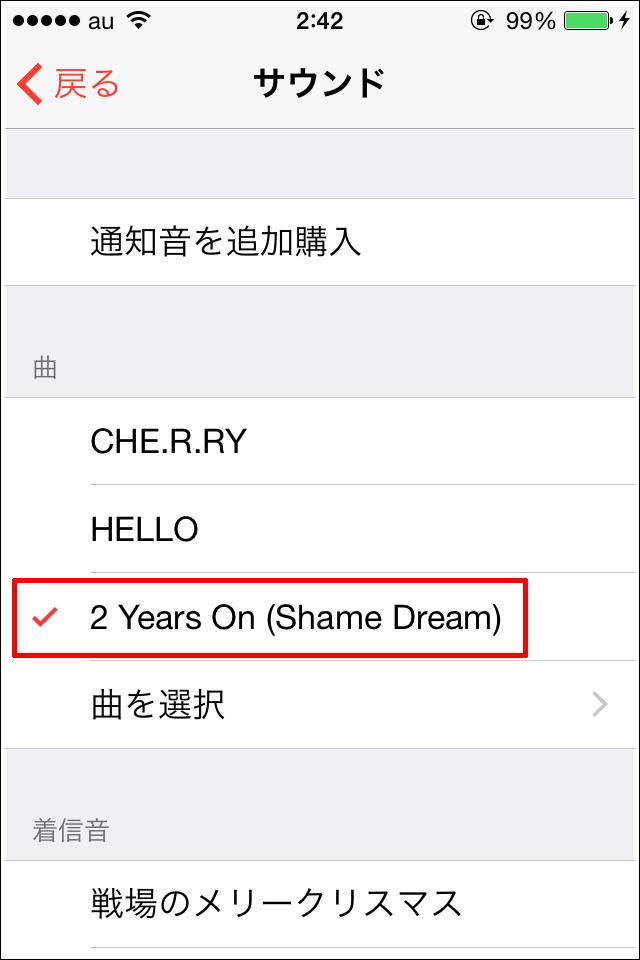 Apple Music-alarm-8