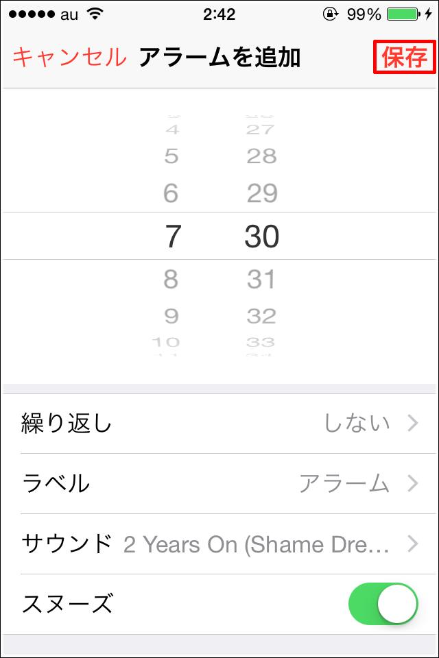 Apple Music-alarm-9