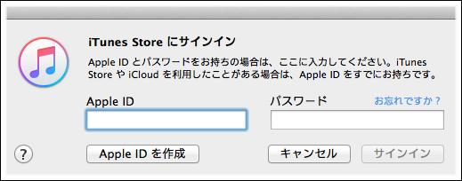 Apple Music-pc2