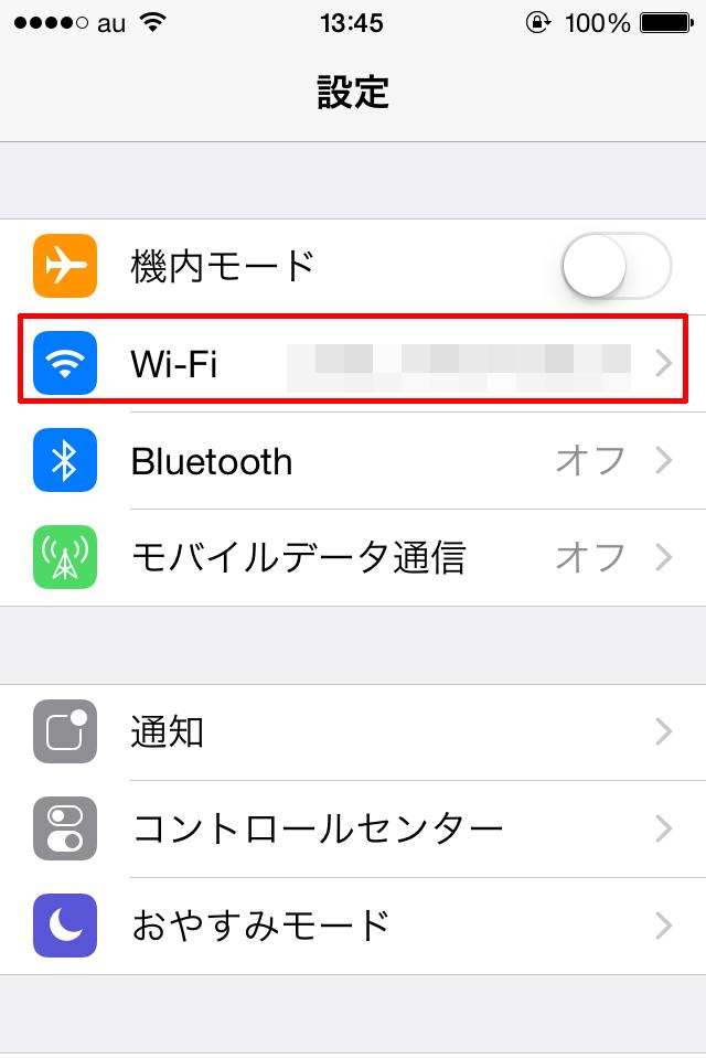 iOS8.4