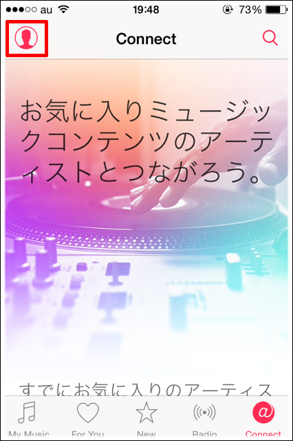 Apple Music-kaiyaku-iPhone13