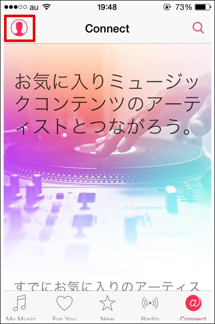 Apple Music-kaiyaku-iPhone13