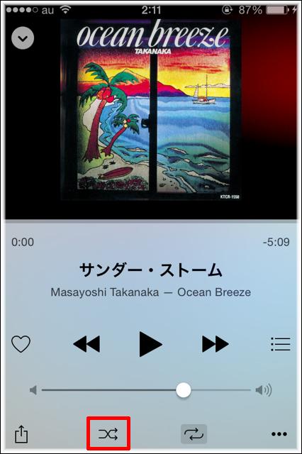 music-iOS8.4-4
