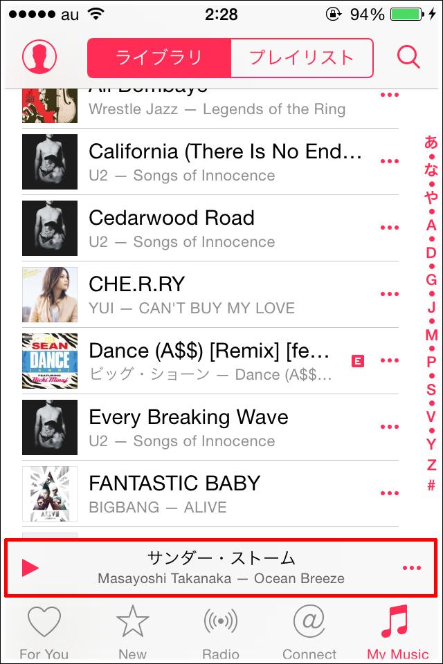 music-iOS8.4-2