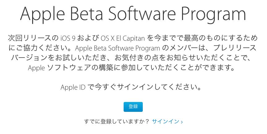 iOS9-β2