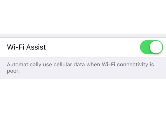 iOS9ではWiFi接続回線が弱いと自動で3G/4Gに繋ぐ機能を搭載