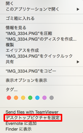 desktop_mac_henkou4