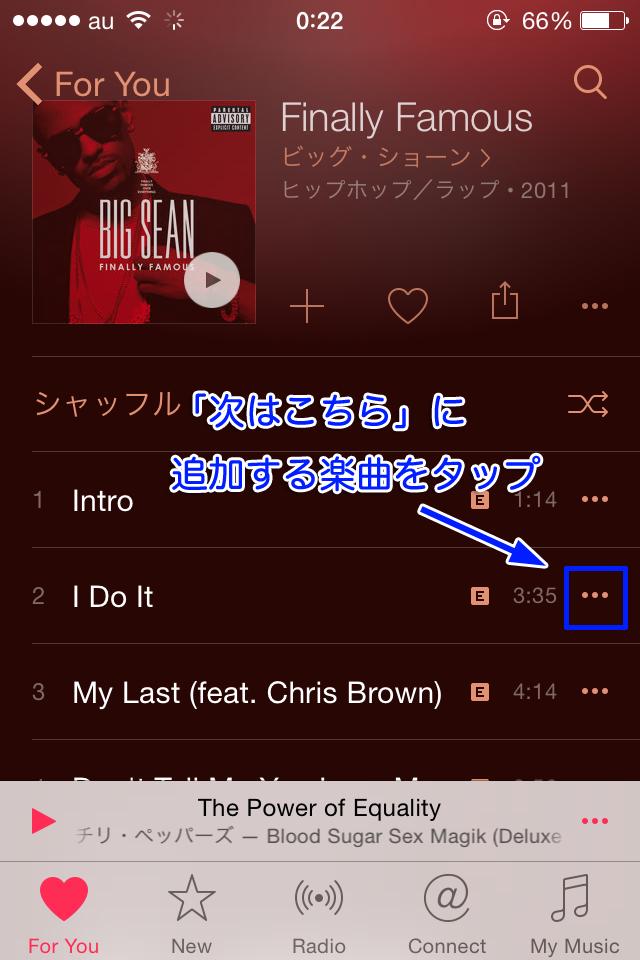 Apple_Music_tugiha_tugini13