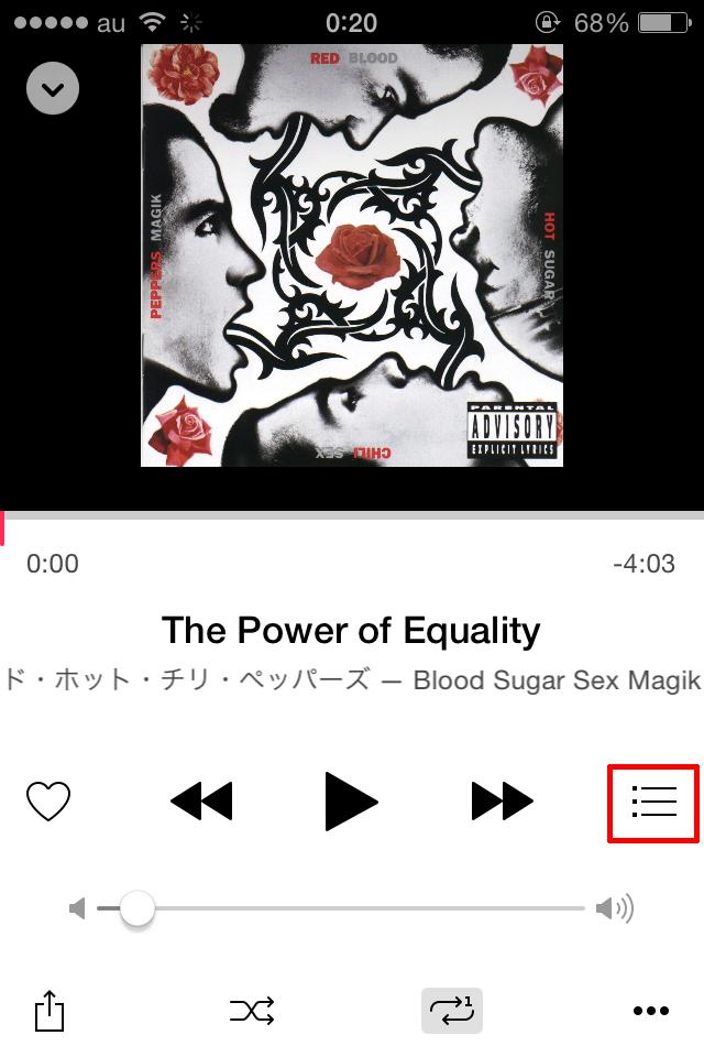 Apple_Music_tugiha_tugini3