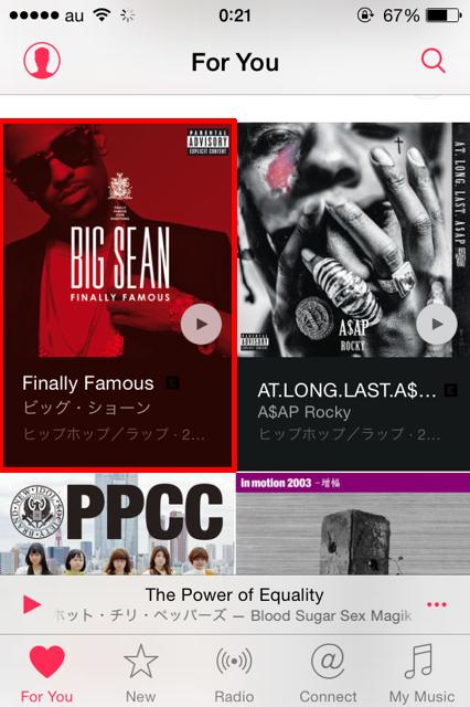 Apple_Music_tugiha_tugini5