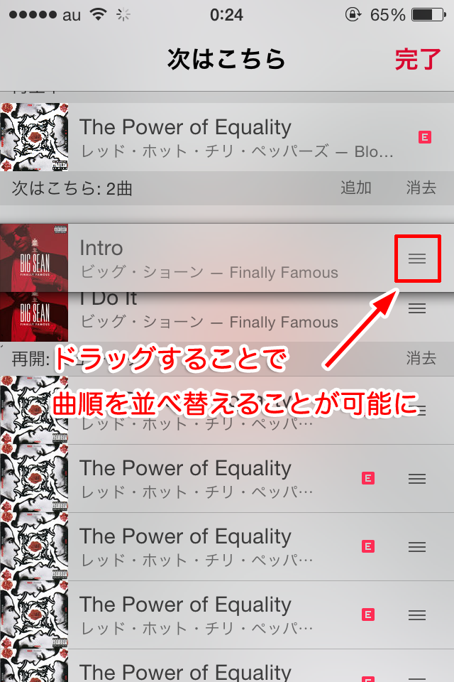 Apple_Music_tugiha_tugini7
