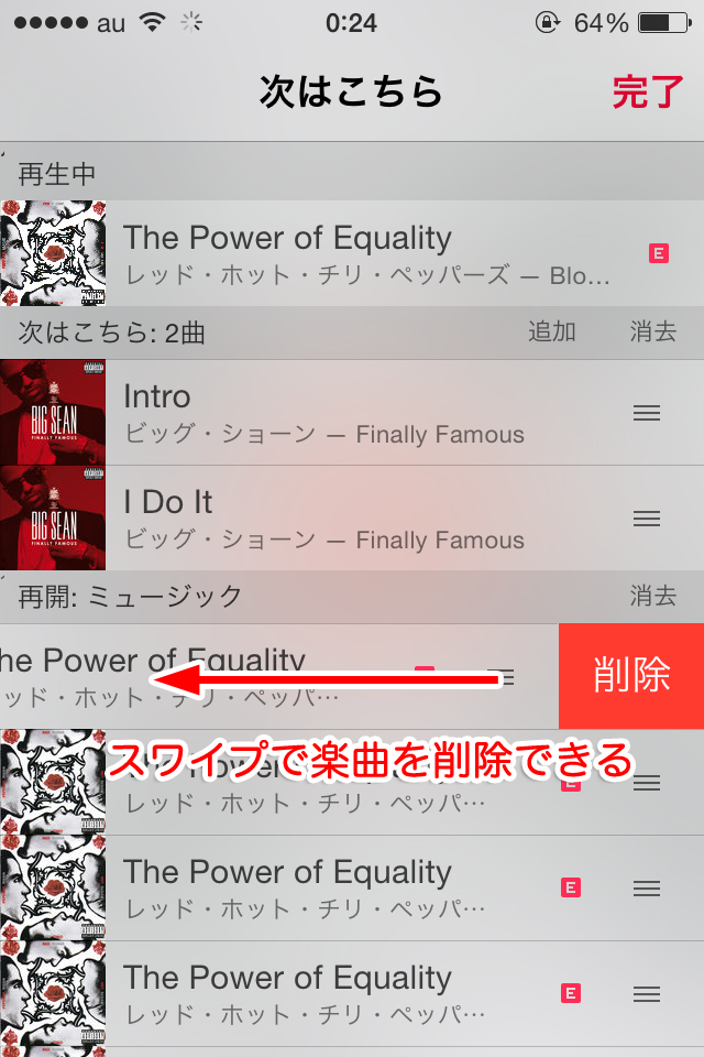 Apple_Music_tugiha_tugini8
