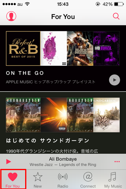 apple-music-For-You