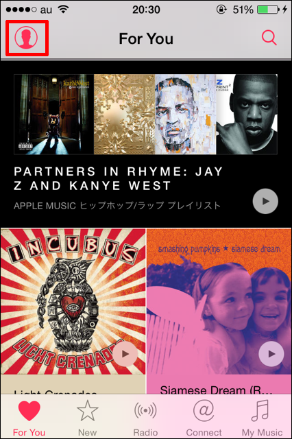 apple-music-for-you-kaizen6