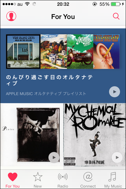 apple-music-for-you-kaizen4