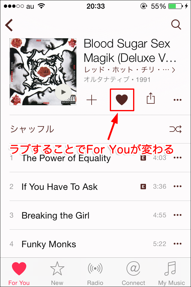 apple-music-for-you-kaizen5
