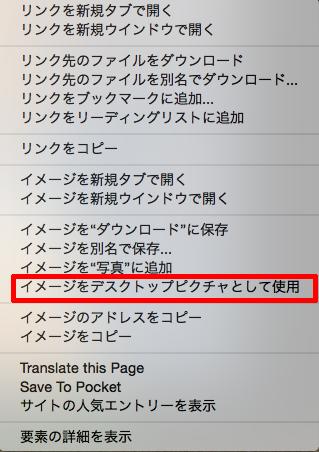 desktop_mac_henkou2