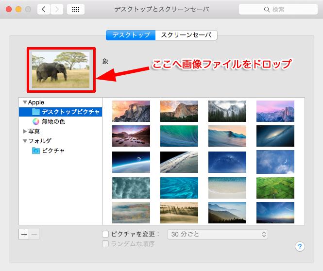 desktop_mac_henkou3