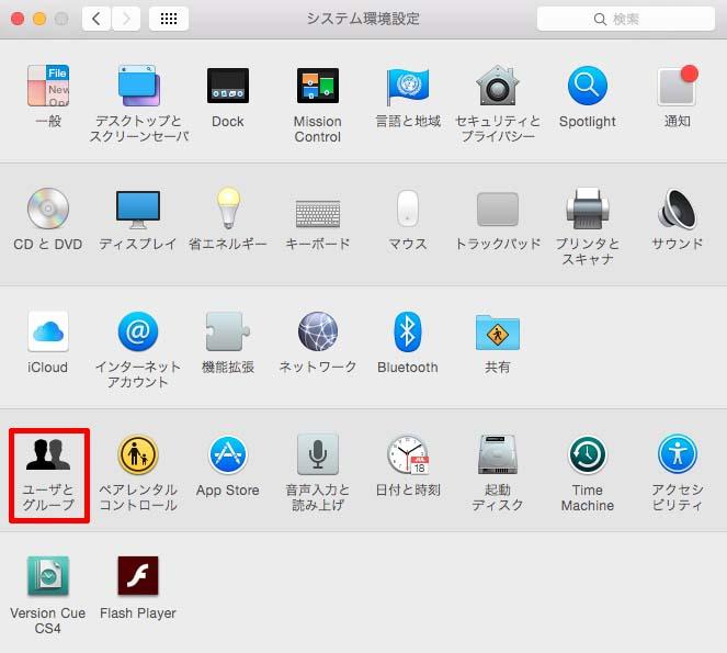 mac-automatic -login2