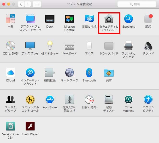 mac-automatic -logout