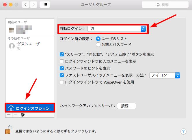 mac-automatic -login3