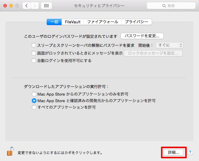 mac-automatic -logout8