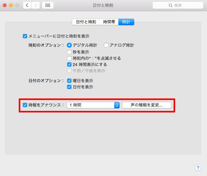 mac_a-time-signal2