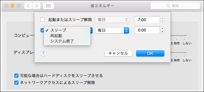 specify-the-time-mac-4