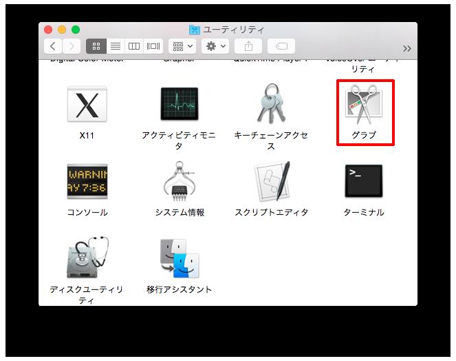 mac-screenshot-self‐timer
