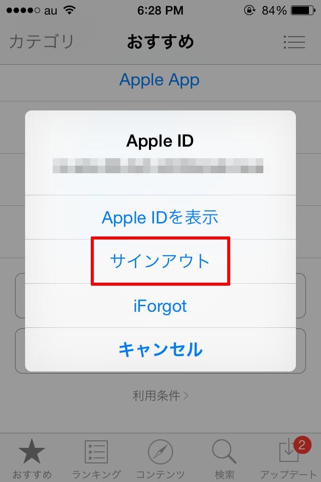 iPhone-App Store-English2