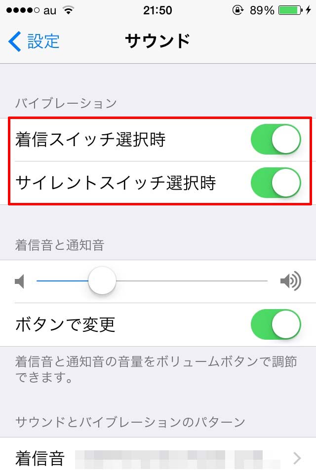 iPhone-alarm-muon2