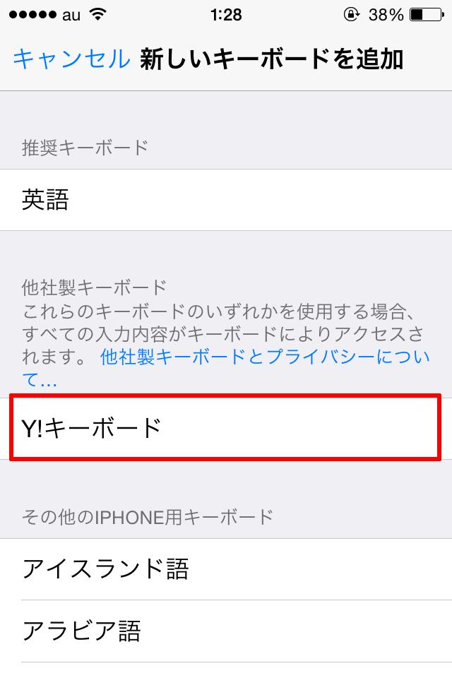 iPhone-emoji-keyboard2