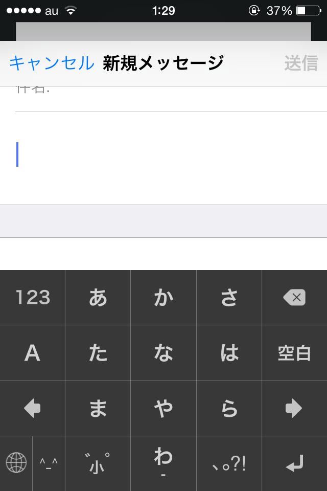 iPhone-emoji-keyboard7