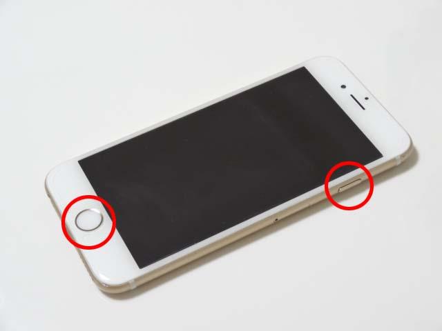 iPhone-gamen-hannnousinai2