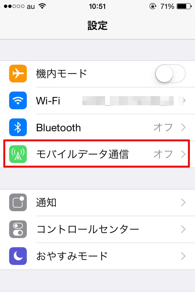 iPhone-line-download9