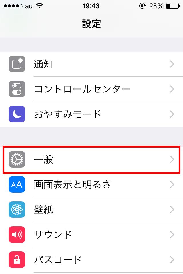 iPhone-nenrei