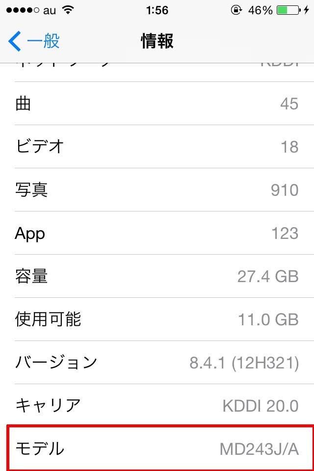 iPhone-simfree-simrock