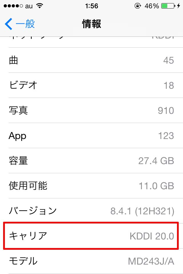 iPhone-simfree-simrock2