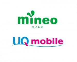 iOS9でau系mineo(マイネオ)/UQ mobileは繋がるのか?