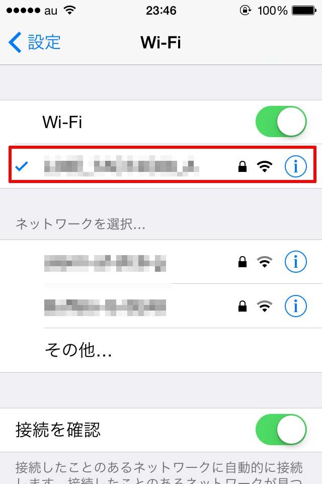 ios9-wi-fi4