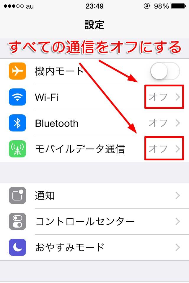 ios9-wi-fi7
